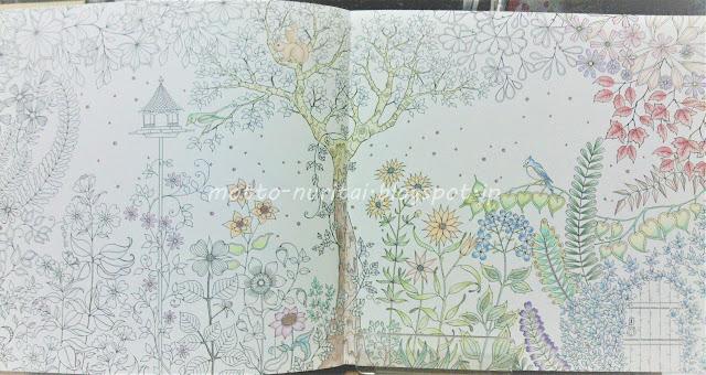 ひみつの花園最初の見開きページ なかなか進みません