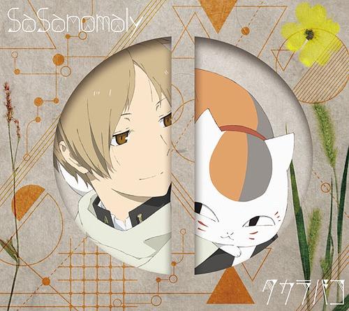 Download Ost. Natsume Yuujinchou Go Terbaru