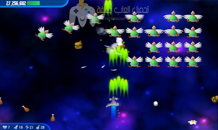 تحميل لعبة الفراخ 3 للكمبيوتر مضغوطة من ميديا فاير