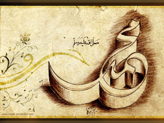 Islamic Calligraphy - Prophet Muhammad Wallpaper
