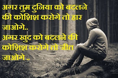good morning motivational images in hindi - facebook motivational status in hindi