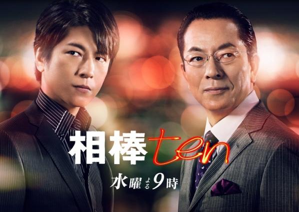 Sinopsis Aibou: Season 10 / 相棒シーズン10 (2011) - Serial TV Jepang
