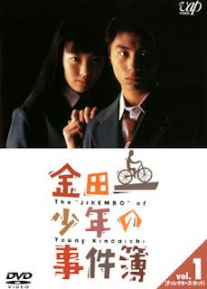 Những Vụ Án Của Thám Tử Kindaichi - Kindaichi Shonen no Jikenbo 1995 VietSub