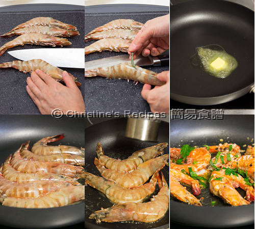 Garlic Butter Tiger Prawns Procedures