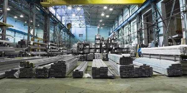 Alamat & Nomor Call Center PT Alumindo Light Metal Industry Tbk