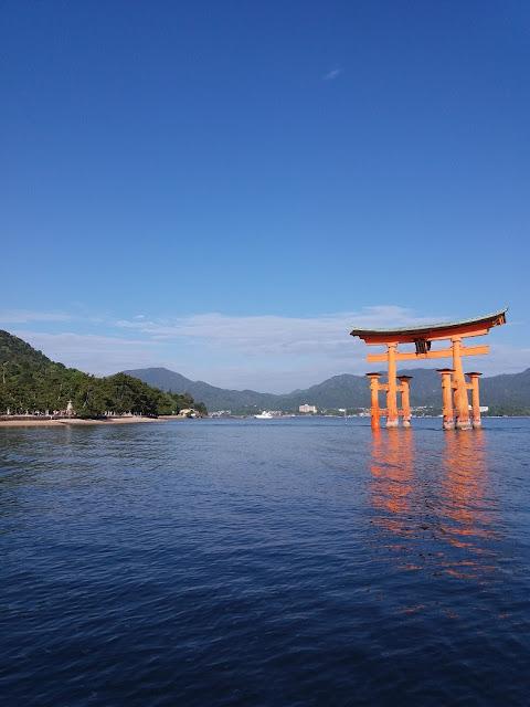 Miya-jima hiroshima giappone