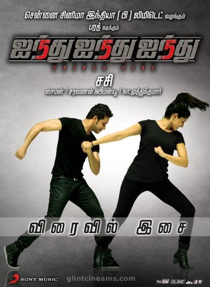 555 tamil full movie download tamilrockers
