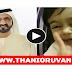 Emirati cute little girl's imitation of Dubai's Shaikh Mohammed.