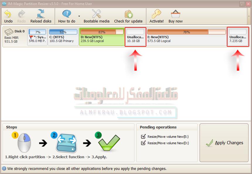 كيفية إستعادة المساحات المفقودة من الهارد ديسك في جميع اصدارات الويندوز بكل سهولة