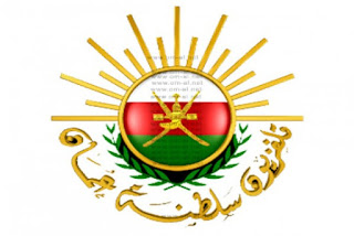 تردد قنوات سلطنة عمان