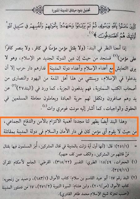 Tahukah? Kata 'Kafir' dalam Piagam Madinah tidak Ditujukan kepada Non Muslim Madinah