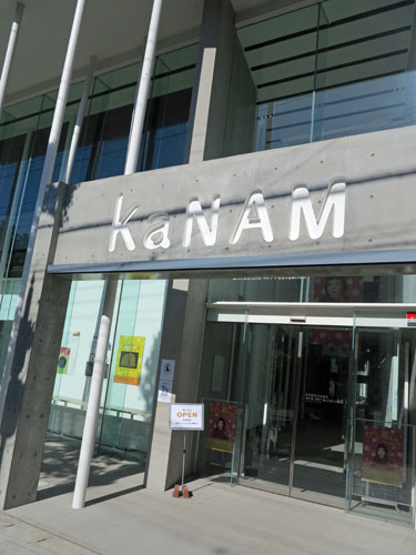 Karuizawa New Art Museum, Nagano