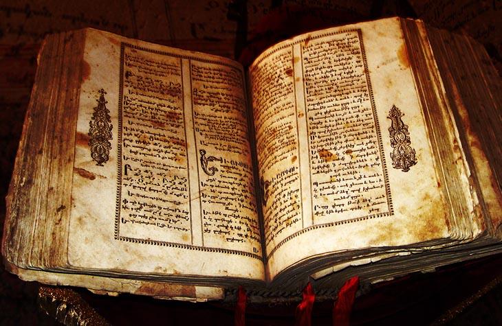 Hermetizm, Hermes Trismegistus, Hermetika, Hermetik Corpus, Hermes ve Thoth, mitoloji, Yunan tanrısı Hermes, Putperest peygamber, Zümrüt Tablet, Isaac Newton, A, Açıklanamayanlar,
