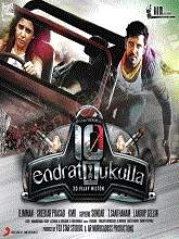Watch 10 Endrathukulla (2016) DVDRip Hindi Full Movie Watch Online Free Download