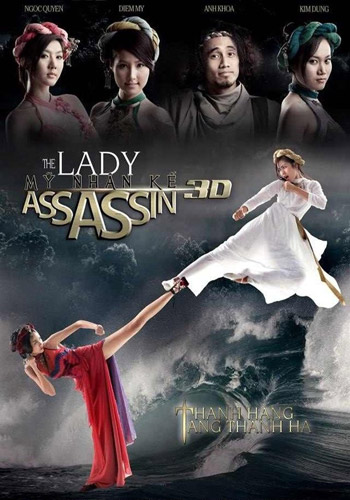 The Lady Assassin 2013 720p BluRay Poster