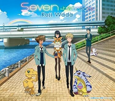 Download Ost Ending Digimon Adventure tri. 2: Ketsui