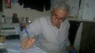 السجين السياسي«ارجنغ داودي