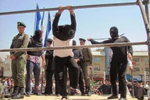 Public flogging in Iran (file photo)