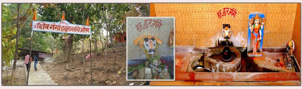 शिव मंदिर भोरण- alirajpur shiv mandir bhoran
