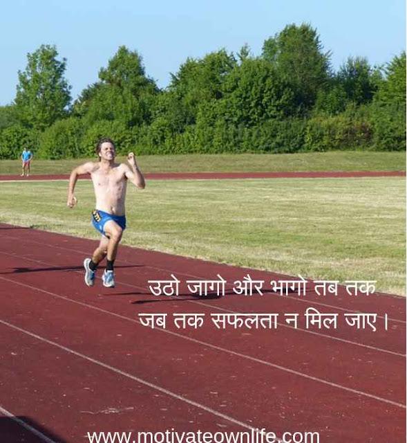 self-discipline-in-hindi