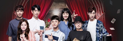 Drama Korea Terbaru September 2017