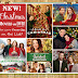 2018 CHRISTMAS MOVIE DVD RELEASES!!!