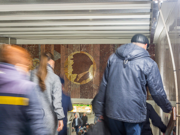 Изображение Владимира Ильича Ленина на станции Царицыно, Московского метрополитена
