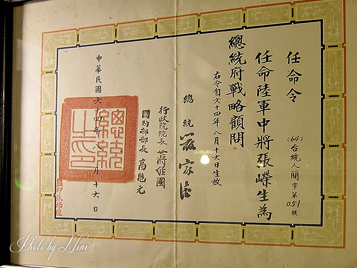 【台北松山區】陸光小館。含著眼淚回憶的家鄉眷村菜