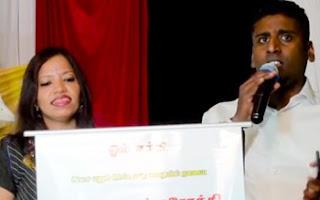 Muththu Mani – Karaoke – Swiss Ragam