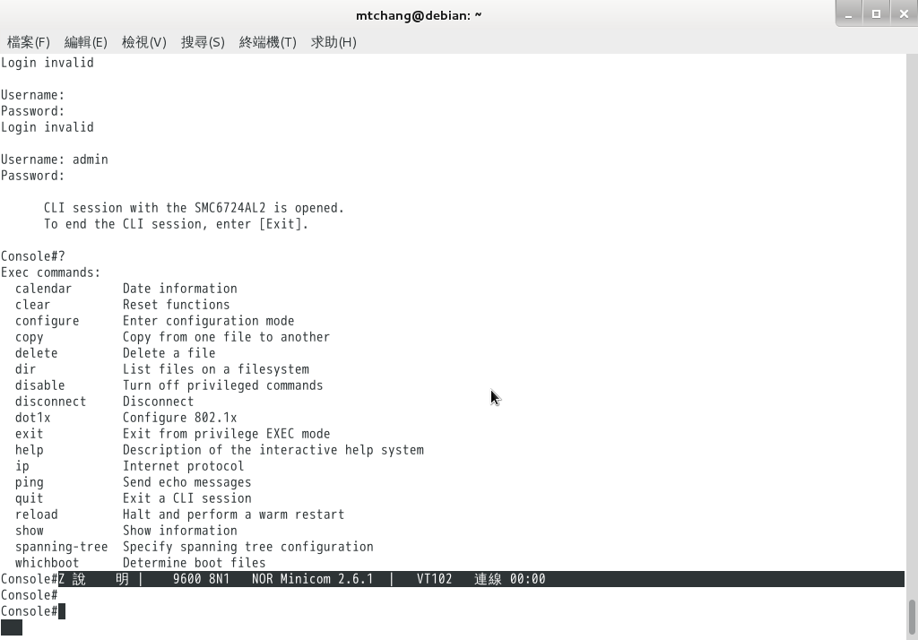Minicom Usb Serial Ubuntu Iso - soupeasy