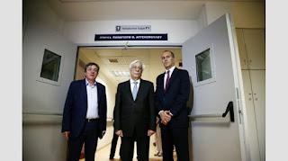 Ο πρόεδρος της Δημοκρατίας Προκόπης Παυλόπουλος με τους Γιώργο Αγγελόπουλο και Γιώργο Δενδραμή