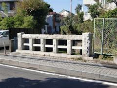 鎌倉十橋・裁許橋