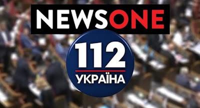 Опубліковано постанову про санкції проти телеканалів 112 і NewsOne