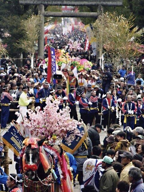 Hatsu Uma Sai (Dancing Horse with colorful bell), Kirishima, Kagoshima