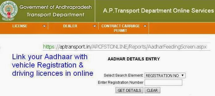 Seeding Aadhaar with vehicle registration, driving licence