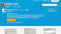 blog.fujiu.jp emory Fox Next で Firefox の動作を速くする方法