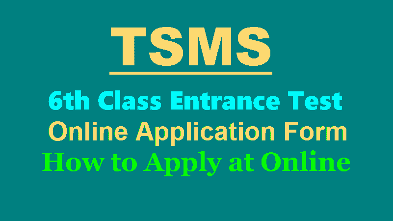 tsms 6th class entrance test 2018 online application form how to