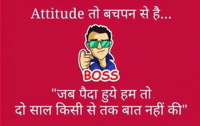 TOP New Attitude Shayari in Hindi for Boys & Girls