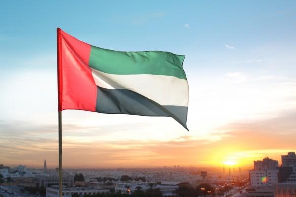 بشرى ساره من الامارات العربية المتحدة لسكان هذه المحافظة اليمنية
