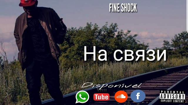 Fine Shock - На Связи ( Kuduro 2018 ) ( DOWNLOAD )