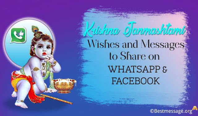 Krishna Janmashtami Message