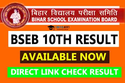 Bihar Board 10th Result 2020 Direct Link, bseb 10th Result 2020 Direct Link, Bihar board direct link,
