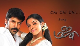 Chi Chi Chi Video song | Majaa songs | Majaa video songs | Majaa | Vikram Asin duet