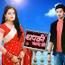Upcoming Twist in Thapki Pyaar Ki
