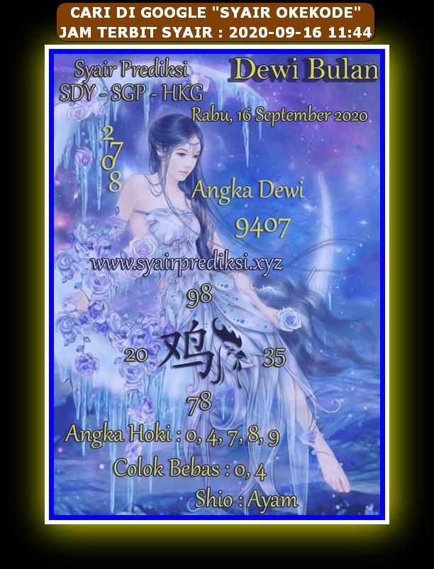 Kode syair Hongkong Rabu 16 September 2020 277