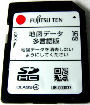 Japanese Car Radio unlock solution: Toyota Honda Nissn Mazda Eclipse Clarion Panasonic Denso SD ...