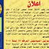 اسماء المقبولين في مديرية تربية كربلاء 4-12-2016