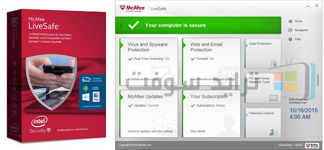 واجهة نسخة McAfee® LiveSafe