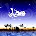 Faedah dan Hikmah Puasa Ramadhan yang wajib anda ketahui