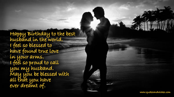 Best Birthday Quotes For Wife From Husband: Sms With Wallpapers: Birthday Wishes To Husband